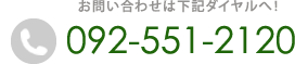 TEL:0925512120